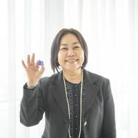 山田 千鶴子